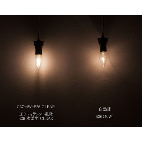LED 電球 フィラメント