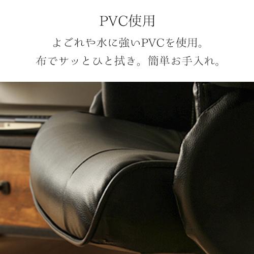 パーソナルチェアー マリーノ ブラック 送料無料 ※北海道、沖縄、離島は除く