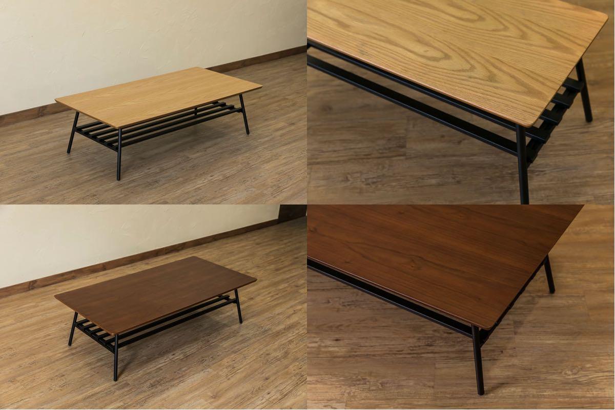 送料無料  【時間指定不可】 インダストリアルデザイン 男前インテリアに 棚付き折れ脚テーブル Luster 120 OAK/WAL