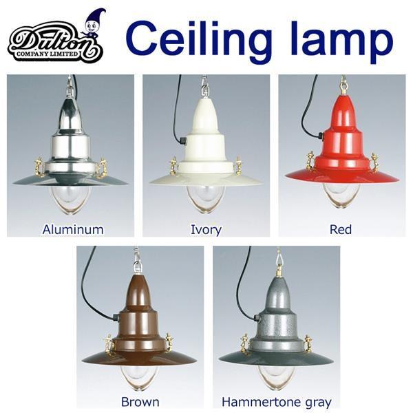 送料無料 インダストリアルデザインのシーリングランプ ダルトン  CEILING LAMP2