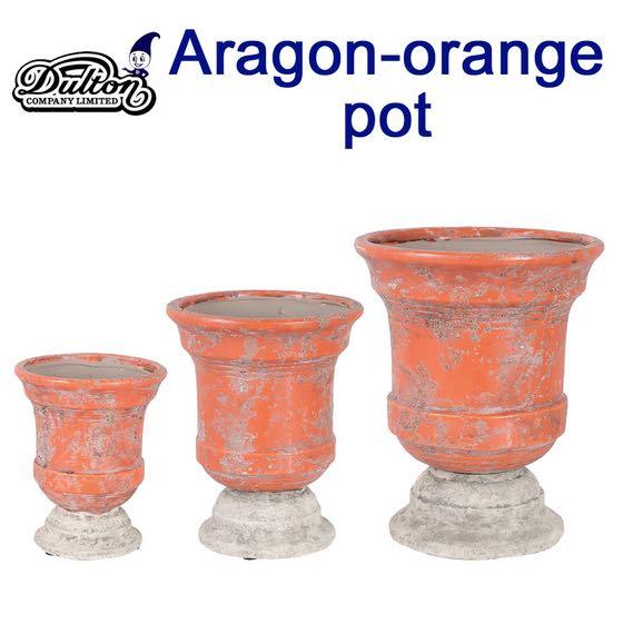 エキゾチックな朱色が魅力! ARAGON-ORANGE Sサイズ