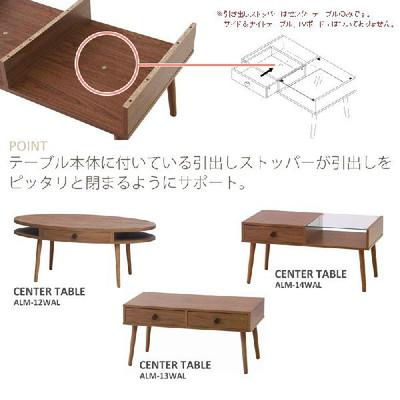 ローテーブル カントリー風