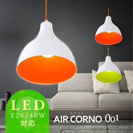LED対応 ペンダントライト