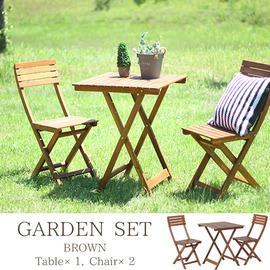 ウッドデッキやベランダでのくつろぎの時間に ガーデン 3点セット ブラウン テーブル・チェアー×2 送料無料 ※北海道、沖縄、離島は除く