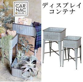 取り外して収納出来る 植え替え時の作業台にも 植物をおしゃれに飾れるディスプレイコンテナC  2点セット