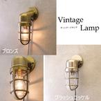 ヴィンテージウォールランプ[サブマリン ブラケット]LED電球対応