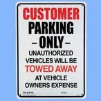 送料無料 プラスティックサインボード  CA-27 お客様専用駐車場