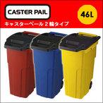 ガレージ ガーデニング ゴミ箱
