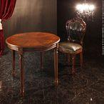 送料無料 ヴェローナクラシック ダイニングテーブル 幅90cm