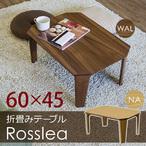 送料無料 Rosslea 折り畳みテーブル 60
