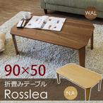 送料無料 Rosslea 折り畳みテーブル 90