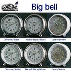 世田谷ベースにありそうな なんだか懐かしい レトロ感あふれるデザインの目覚し時計  BIG BELL レギュラーカラー