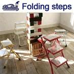 送料無料 ダルトン FOLDING STEPS LADDER 3段 レギュラーカラー