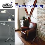 送料無料 オシャレなフロアランプ!ダルトン  EXECUTIVE LAMP