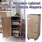 衣類収納に、ガレージ収納に ダルトン WOODEN CABINET WITH CASTORS 4 LAYER