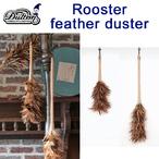 お掃除道具にもこだわりませんか? DULTON ダルトン  ROOSTER FEATHER DUSTER46cm