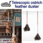 お掃除道具にもこだわりませんか? DULTON ダルトン TELESCOPIC OSTRICH FEATHER DUSTER