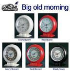世田谷ベースにありそうな なんだか懐かしい レトロ感あふれるデザインの目覚し時計   BIG OLD MORNING 通常カラー