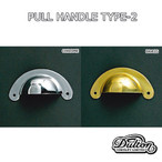 DIYインテリアパーツ DULTON PULL HANDLE TYPE-2