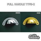 DIYインテリアパーツ DULTON PULL HANDLE TYPE-2