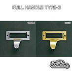 DIYインテリアパーツ DULTON PULL HANDLE TYPE-3