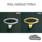 DIYインテリアパーツ DULTON PULL HANDLE TYPE-4