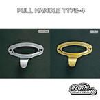 DIYインテリアパーツ DULTON PULL HANDLE TYPE-4