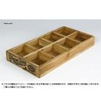小物収納に、多肉植物などを飾っても ダルトン 8 PARTITION WOODEN BOX