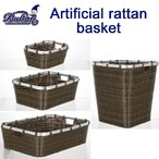 小物収納 キッチン収納 ダルトン ARTIFICIAL RATTAN BASKET XS A4サイズ