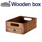 カトラリーケースに、玄関まわりに置いて小物のや郵便物の収納に、多肉植物にもピッタリ ダルトン WOODEN STOCKER BOX NATURAL