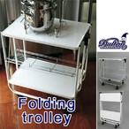 キッチンでデスク周りで大活躍 ダルトン FOLDING TROLLEY 収納 キッチン