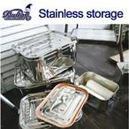 ダルトン STAINLESS STORAGE Sサイズ 小物収納に最適なサイズ