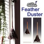 お掃除道具にもこだわりませんか? DULTON ダルトン  FEATHER DUSTER 40cm