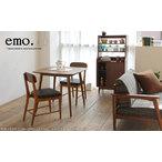 emoダイニングテーブル