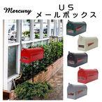 郵便ポスト MERCURY USメールボックス 2018年の新商品!