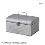 インダストリアルデザインの  GESHMACK TOOL BOX Sサイズ