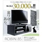 送料無料 TVボード ロビン