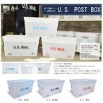 アメリカの郵便局で仕分けに使われているメールボックス!ガレージ、子供のオモチャ入れなどに使える人気商品U.S POST BOX