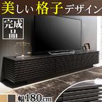 送料無料 背面収納付き格子TVボード 〔サルト〕 幅180cm